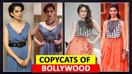 Janhvi Kapoor, Deepika Padukone , Kareena Kapoor | Copy Cats Of Bollywood