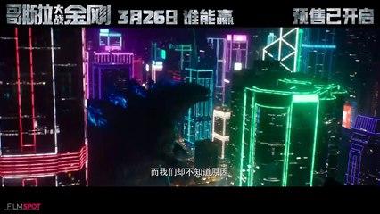 GODZILLA VS KONG 'Mechagodzilla' Trailer (NEW 2021) Monster Movie HD