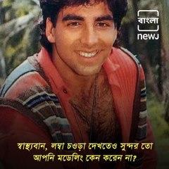 The Struggle Story Of Akshay Kumar