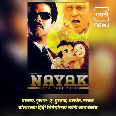 Marathi Manus: A Phenomenal  Actor Shivaji Satam, Who Is Also  Known As ACP Pradyuman