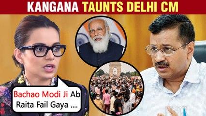 Kangana Ranaut Slams Delhi CM Arvind Kejriwal After He Seeks Help From Pm Modi