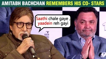 Amitabh Bachchan Gets Emotional | Remembers Rishi Kapoor, Amrish Puri & Shammi Kapoor | Ajooba 30 Yrs