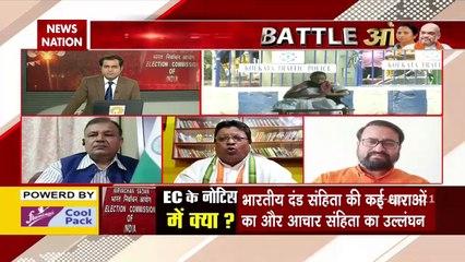 Battle Of Bengal : चुनाव आयोग की कार्यवाही के खिलाफ धरने पर बैठी ममता बनर्जी, देखें तीखी बहस