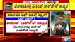 ಏ. 17 ರಿಂದ ರಾಜ್ಯದಲ್ಲಿ ಮತ್ತಷ್ಟು ಟಫ್ ರೂಲ್ಸ್ ತರಲು ಸರ್ಕಾರ ಚಿಂತನೆ । Covid19 Tough Rules | Karnataka