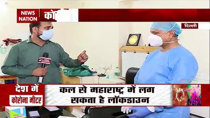 Dr. Anil Goel, Secratary, IMA Speaks to News Nation on Corona Havoc