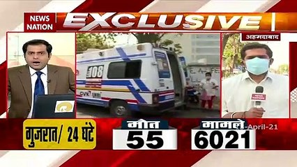 Covid19 : Only 113 beds with ventilator left in Delhi's hospitals
