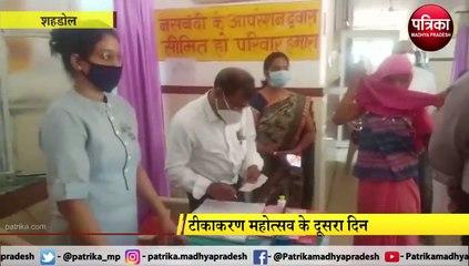 टीकाकरण महोत्सव के दूसरा दिन,  जिले में 16263 व्यक्तियों को लगा कोविड-19 टीका
