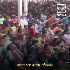 PM Narendra Modi Attacks Mamata Banerjee From Burdwan