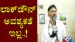 DK Shivakumar Says There Is No Need Of Lockdown