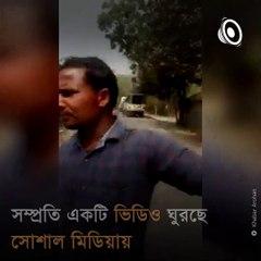 The Sitalkuchi Firing Incident, Now Gone Viral Through A Video