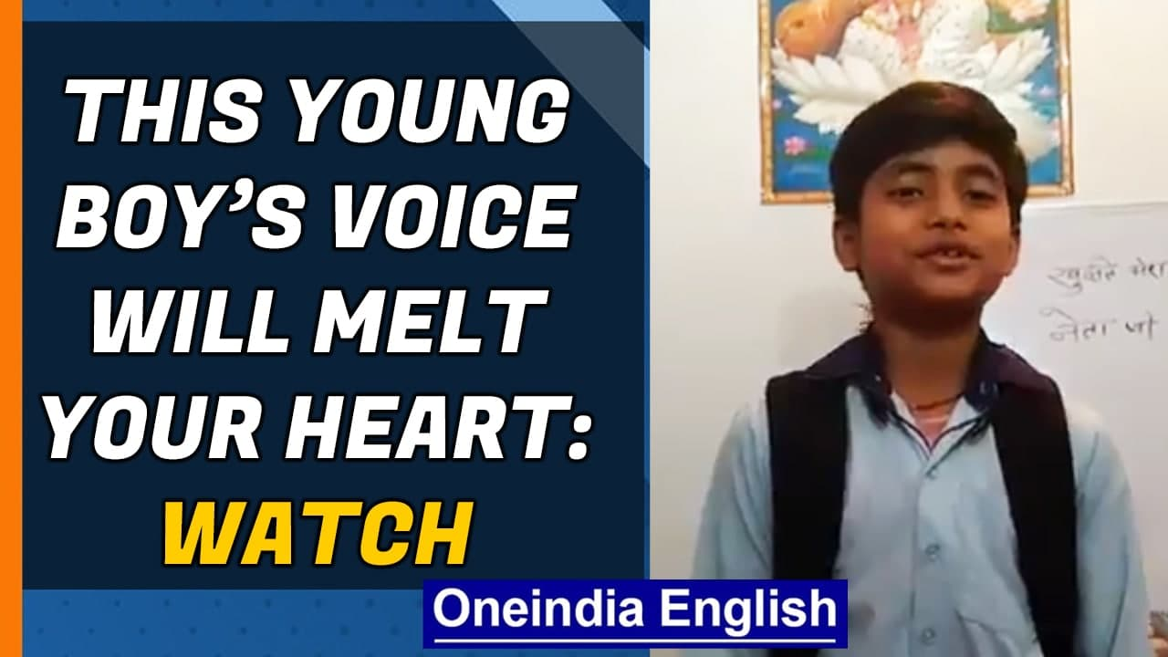 Covid19: Young boy singing Coronavirus awareness song goes viral | Oneindia News