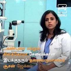 Chennai Doctor Soosan Jacob Named One Of The Top 100 Ophthalmologists In The World
