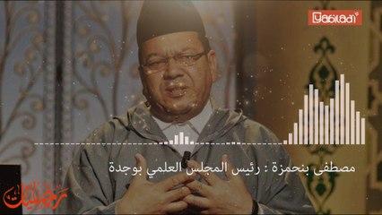 رمضانيات: حكم الفدية لمن لا يستطيع الصوم