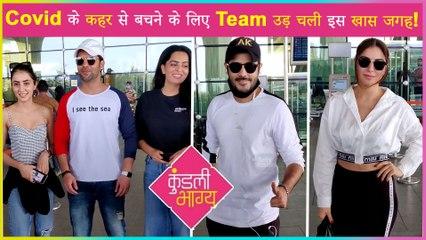 Team Kundali Bhagya Flying To Goa For Shooting A New Episode   Shraddha Arya, Abhishek Kapoor
