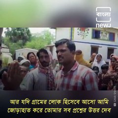 CPIM Candidate Threatened By TMC Leader In Nanur
