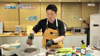 [HOT] a smoky kitchen, 볼빨간 신선놀음 210416