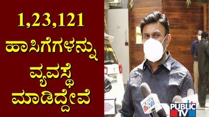 Dr. K Sudhakar Says There Is No Shortage Of Remdesivir Injection In Karnataka