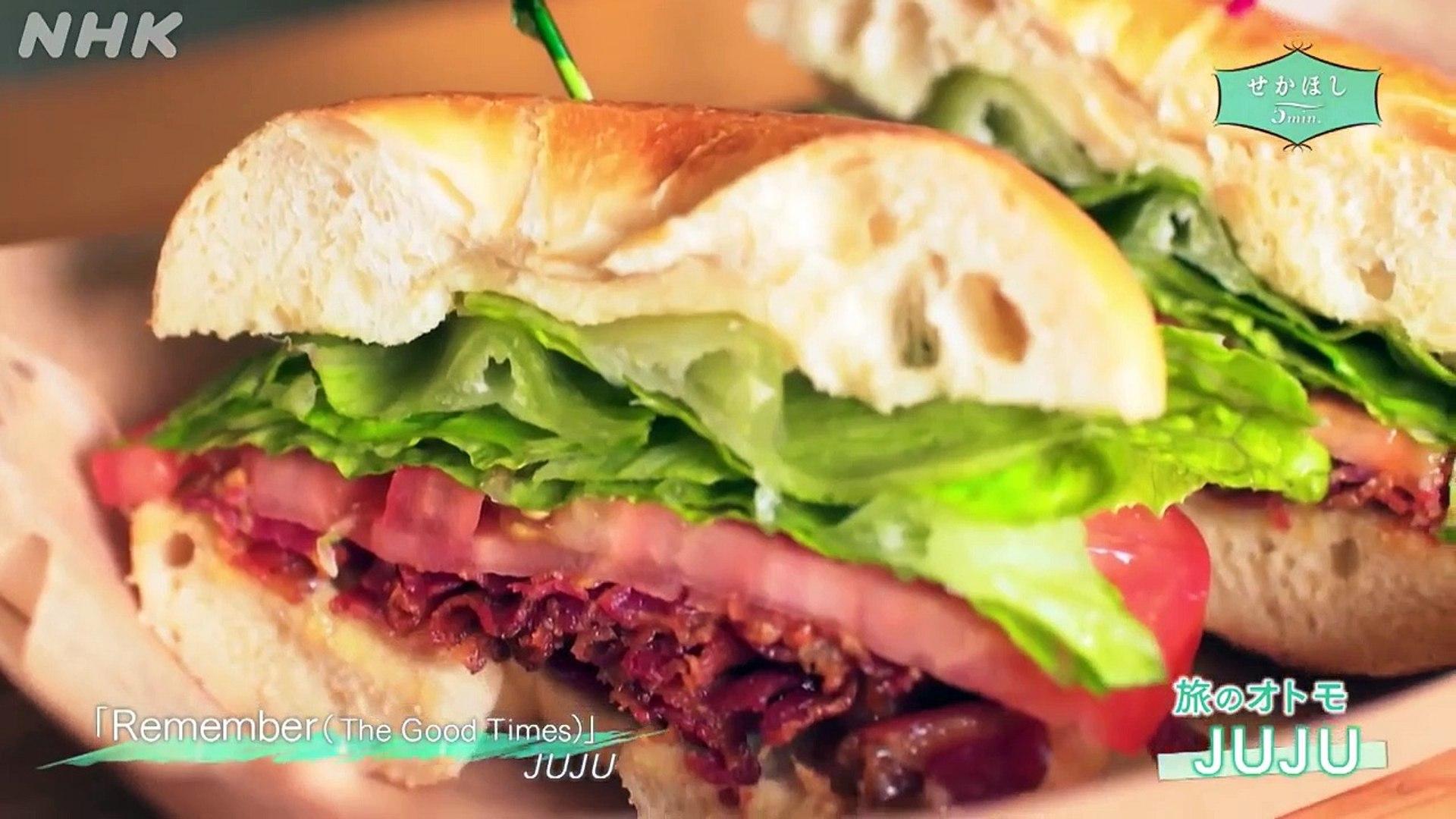 せかほし] 世界のパン旅 _ ご当地パン食べ歩き _ 旅のオトモはJUJU - video Dailymotion