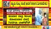 ರಾಜ್ಯದಲ್ಲಿ ಹೆಲ್ತ್ ಎಮರ್ಜೆನ್ಸಿ ಇದ್ದರೂ ಟಫ್ ರೂಲ್ಸ್ ಗೆ ಸರ್ಕಾರ ಮೀನಮೇಷ | COVID19 | Tough Rules | Karnataka