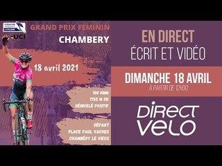 Grand Prix Féminin de Chambéry