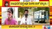 ಬೆಂಗಳೂರಿಗೆ ಇಂದೇ ಪ್ರತ್ಯೇಕ 'ಲಾಕ್ ಮಾರ್ಗಸೂಚಿ' ಪ್ರಕಟ ಸಾಧ್ಯತೆ । Covid19 Tough Rules In Karnataka