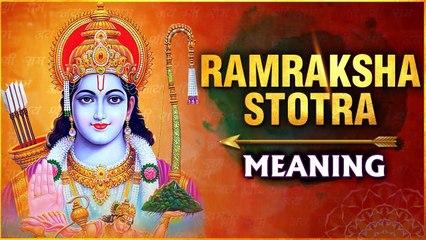 श्री राम रक्षा स्तोत्र अर्थ   Ramraksha Stotra Meaning   Devotional Mantra Meaning   Rajshri Soul