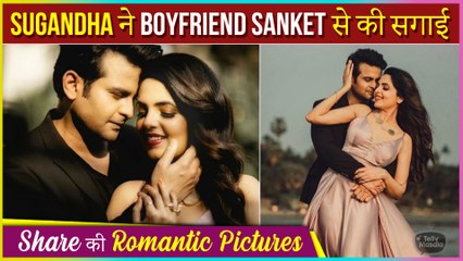 OMG! Sugandha Mishra Gets Engaged To Sanket Bhosale | Romantic Pictures Out