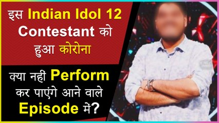 After Pawandeep Rajan This Indian Idol 12 Contestant Tested Covid-19 Positive