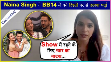 Naina Singh Reveals Truth Of Aly Jasmin & Eijaz Pavitra's Relationship  Regrets Being In BB14