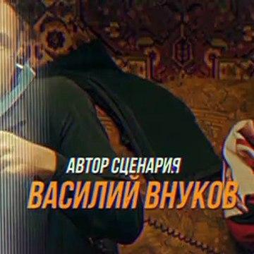 Милиционер с Рублёвки (3 серия из 8) [2021]