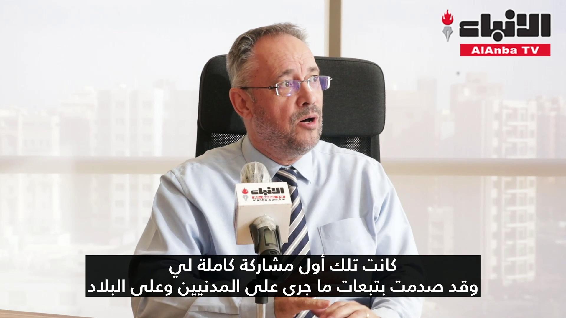 مدير DCI جيري فيرجوت لـ «الأنباء»:  أنجزنا تدريب الطيارين الكويتيين على «الكاراكال» في فرنسا خلال نوفمبر الماضي وهم يتمتعون بكفاءة عالية
