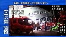 2011/03/12 東日本大震災 0900-1000
