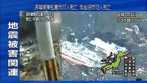 2011/03/12 東日本大震災 1000-1100