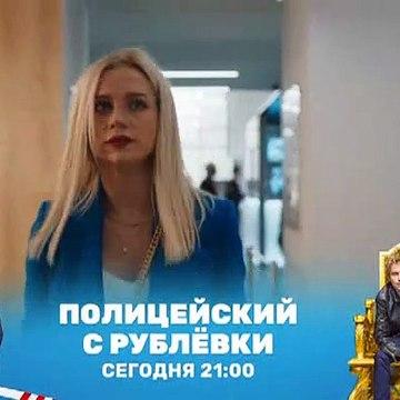 Девушки с Макаровым  04 2021