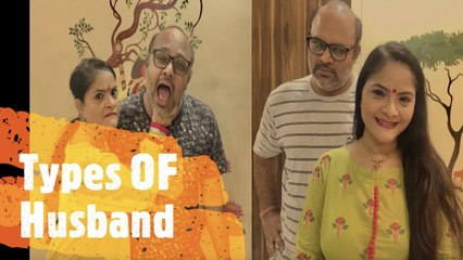 Types Of Husband  Lock Down Series   Comedy   Ep 24  Good Times Pictures