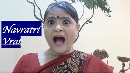 Navratri Vrat   Lock Down Series   Comedy   Ep 29   Good Times Pictures