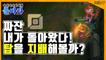 [피카TV] 짜잔 내가 돌아왔다! 탑을 지배해볼까? (League Of Legend - lolvatar3)