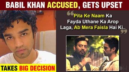Babil Stopped Sharing Memories Of Irrfan Khan | Reveals Shocking Reason Behind It