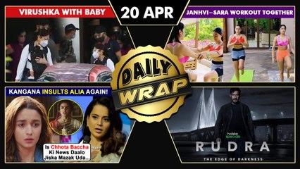 Kangana INSULTS Alia?, Priyanka Reacts To Covid 19 In India, Sara & Janhvi's Workout | Top 10 News