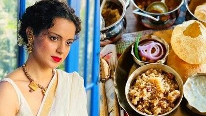 Kangana Ranaut की Navratri Thali में प्याज देख भड़के लोग, बुरी तरह हुई Troll | Boldsky