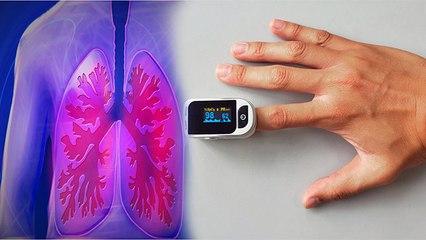 शरीर में ऑक्सीजन की कमी को दूर करने का जबरदस्त तरीका | Bolsky