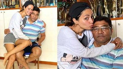 Hina Khan के साथ Papa कुछ यूं करते थे मस्ती | Hina Khan Masti with Father VIRAL VIDEO | Boldsky