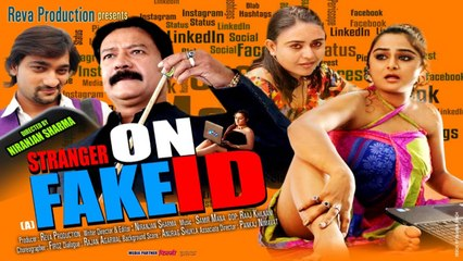 Stranger on Fake ID - स्ट्रेंजर ऑन फेक आयडी |Thriller | Hindi | Full Movie Trailer | 2021