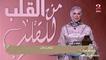إيمان رياض في ذكرى انتصارات العاشر من رمضان: بلادي بلادي لك حبي وفؤادي