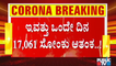 Covid19 Updates: 1,37,813 Covid Active Cases In Bengaluru | Covid19 Second Wave In Karnataka
