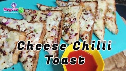 Quick Chilli Cheese Toast in Telugu | Cheese Chilli Toast Recipe | Cheese Toast | Maguva TV
