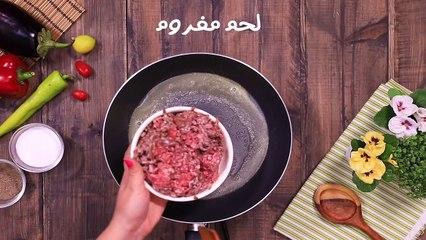 مطبق اللحم