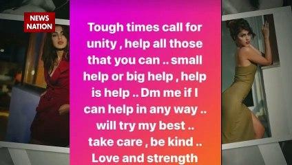 Rhea Chakraborty ने कई महीनों बाद कोरोना मरीजों के लिए किया ऐसा पोस्ट
