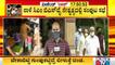 ತಜ್ಞರ ಸಲಹೆಯಂತೆ ರಾಜ್ಯದಲ್ಲಿ ಲಾಕ್ ಡೌನ್ ಜಾರಿ ಮಾಡುತ್ತಾ ಸರ್ಕಾರ..? | Covid19 Tough Rules In Karnataka