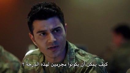 مسلسل العهد الموسم الجزء الثاني 2 الحلقة 31 القسم 3 مترجم للعربية - زوروا رابط موقعنا بأسفل الفيديو